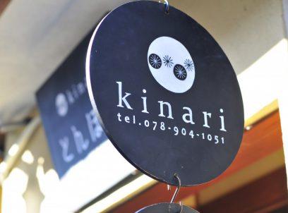 手作りとんぼ玉 kinari