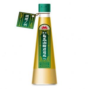120302_sansho_oil