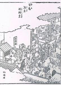 小沢清躬氏「有馬温泉史話」より